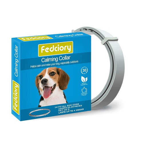 Fedciory Adjustable Calming Collar Review